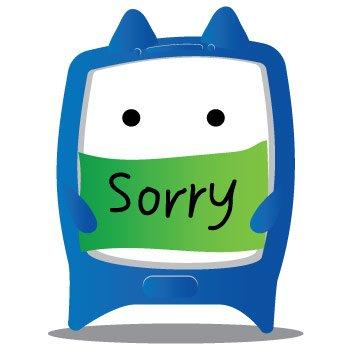 ndgc sorry